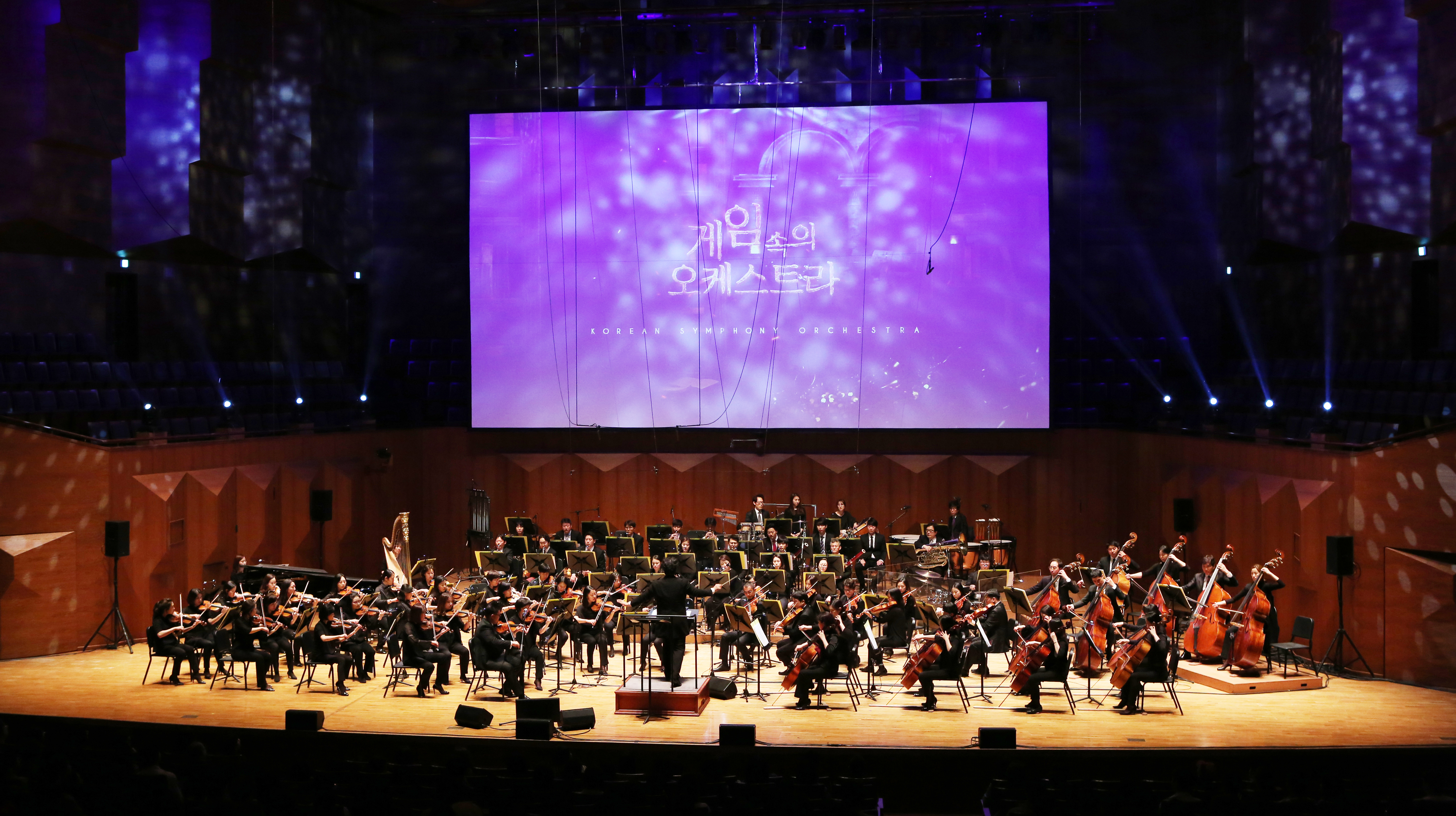 Game music in concert